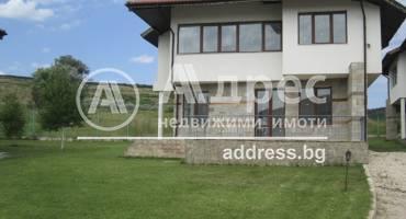 Къща/Вила, Рогачево, 524772, Снимка 1