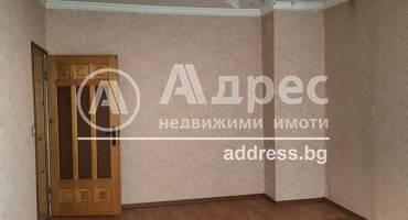 Тристаен апартамент, Ямбол, Георги Бенковски, 465773, Снимка 2