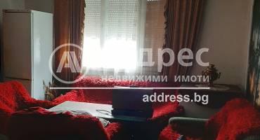 Тристаен апартамент, Пазарджик, Център, 484773, Снимка 1