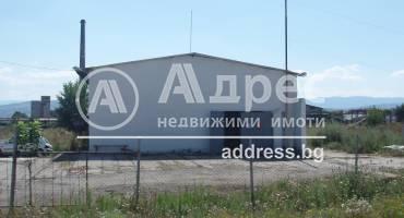 Цех/Склад, Благоевград, Първа промишлена зона, 132775, Снимка 1