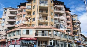 Двустаен апартамент, Велико Търново, Широк център, 523776, Снимка 1
