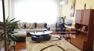 Тристаен апартамент, Плевен, Градска част, 514777, Снимка 1