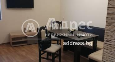 Тристаен апартамент, Плевен, Център, 521777, Снимка 1