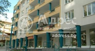 Магазин, Хасково, Дружба 1, 97777, Снимка 1