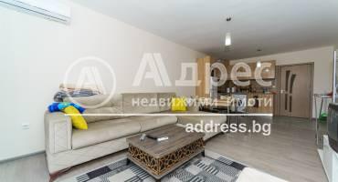 Тристаен апартамент, Пловдив, Христо Смирненски, 517778, Снимка 1