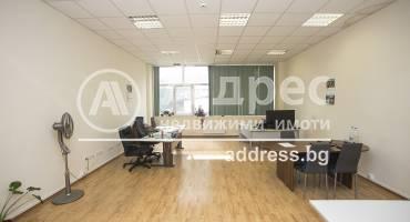 Офис, София, Полигона, 310779, Снимка 1