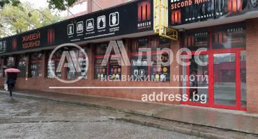 Магазин, Пазарджик, Идеален център, 438780, Снимка 1