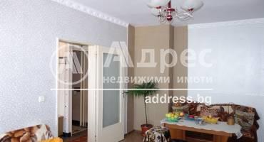 Тристаен апартамент, Разград, Орел, 511780, Снимка 1