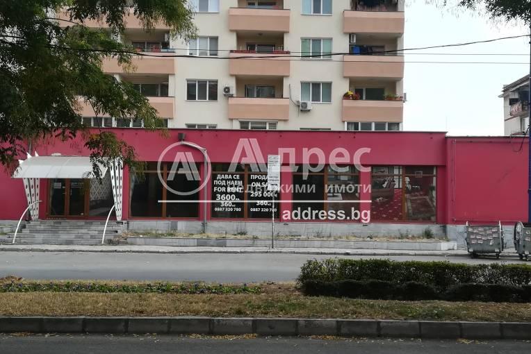 Магазин, Пазарджик, Идеален център, 438781, Снимка 1