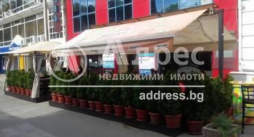Магазин, Кюстендил, Център, 447781, Снимка 1