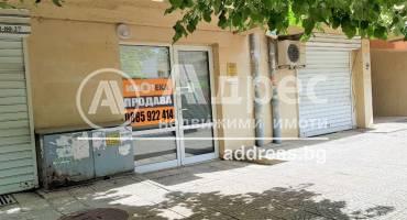 Магазин, София, Бели брези, 450781, Снимка 1