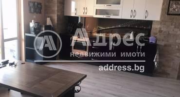 Тристаен апартамент, Велико Търново, Широк център, 493781, Снимка 1