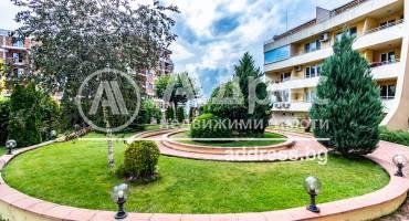 Тристаен апартамент, Варна, Бриз, 521781, Снимка 1