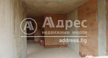 Тристаен апартамент, Благоевград, Център, 272782, Снимка 2