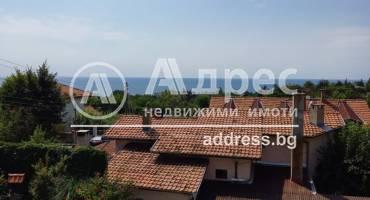 Къща/Вила, Балчик, Овчаровски плаж, 425783, Снимка 1