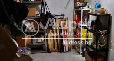 Магазин, Пловдив, Кършияка, 449784, Снимка 1