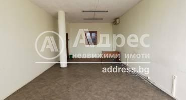 Офис, Варна, ЖП Гара, 525784, Снимка 1