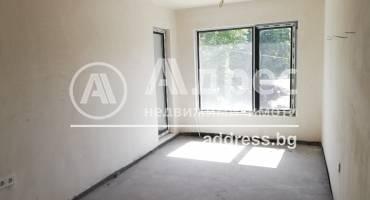 Двустаен апартамент, София, Света троица, 518786, Снимка 1