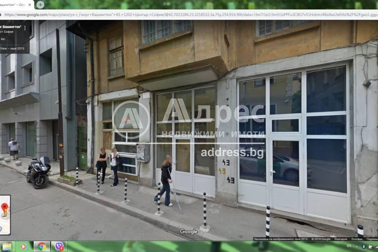Къща/Вила, София, Център, 426788, Снимка 1