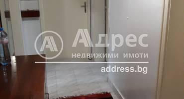 Тристаен апартамент, Велико Търново, Център, 503788, Снимка 1
