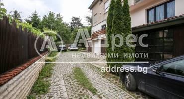Многостаен апартамент, София, Бояна, 507788, Снимка 1