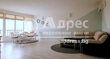 Тристаен апартамент, Варна, к.к. Чайка, 502789