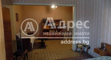 Тристаен апартамент, Хасково, Център, 332790, Снимка 1