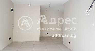 Офис, Благоевград, Център, 491790, Снимка 1