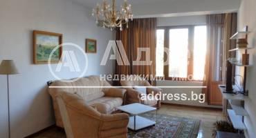 Тристаен апартамент, Сандански, ЦГЧ, 507790, Снимка 1