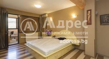 Тристаен апартамент, София, Бели брези, 515791, Снимка 1