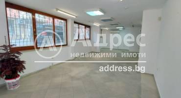 Офис, Варна, Гръцка махала, 519791, Снимка 1