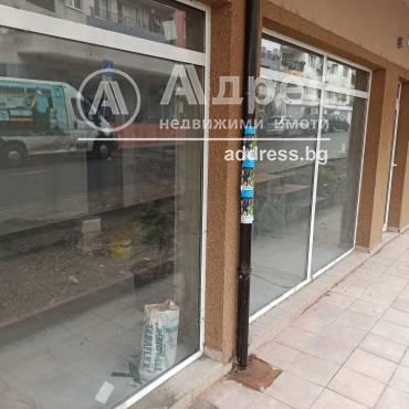 Магазин, Бургас, 494792, Снимка 1