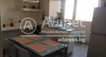 Тристаен апартамент, София, Малинова Долина, 523792, Снимка 1