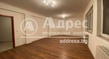 Тристаен апартамент, София, Борово, 494793