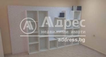 Офис, Велико Търново, Бузлуджа, 330794, Снимка 1