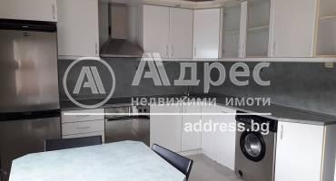 Тристаен апартамент, Благоевград, Широк център, 503794, Снимка 1