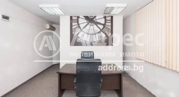 Офис, Пловдив, Център, 516795, Снимка 1