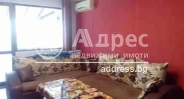 Тристаен апартамент, Стара Загора, Идеален център, 422797, Снимка 1