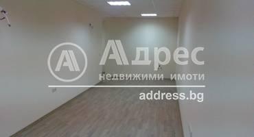 Офис, Пазарджик, Център, 262798, Снимка 3