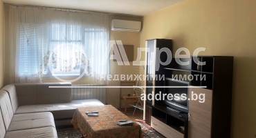 Тристаен апартамент, Благоевград, Запад, 228799, Снимка 1