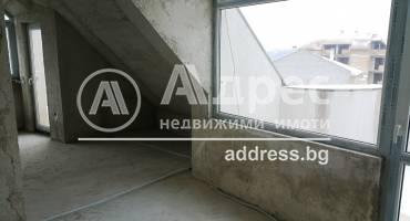 Тристаен апартамент, Благоевград, Баларбаши, 414800, Снимка 3