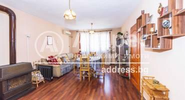 Тристаен апартамент, Бургас, Възраждане, 518800, Снимка 1