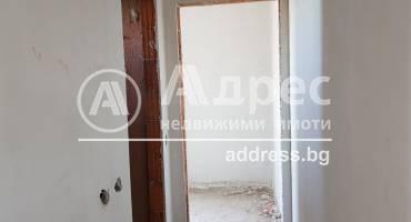 Тристаен апартамент, Пловдив, Христо Смирненски, 432803, Снимка 1