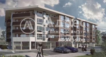 Тристаен апартамент, Благоевград, Еленово, 509804, Снимка 1