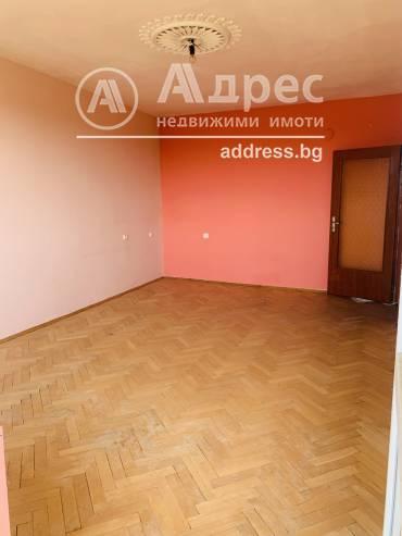 Тристаен апартамент, Полски Тръмбеш, 523804, Снимка 1