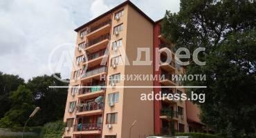 Двустаен апартамент, Варна, к.к. Чайка, 448805, Снимка 1