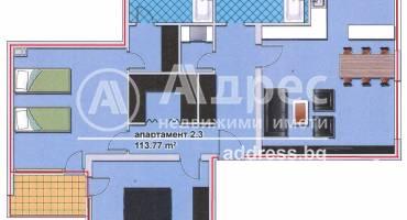 Тристаен апартамент, Благоевград, Баларбаши, 503806, Снимка 1