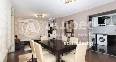 Тристаен апартамент, Бургас, Възраждане, 521807, Снимка 1