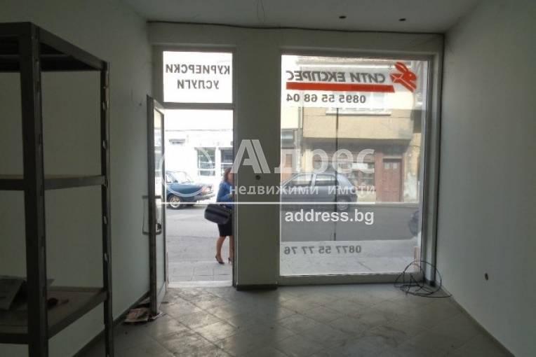 Магазин, Габрово, Център, 408808, Снимка 1