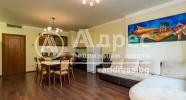Тристаен апартамент, Варна, к.к. Слънчев ден, 511808, Снимка 1